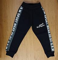 Утепленные трикотажные спортивные штаны для мальчика