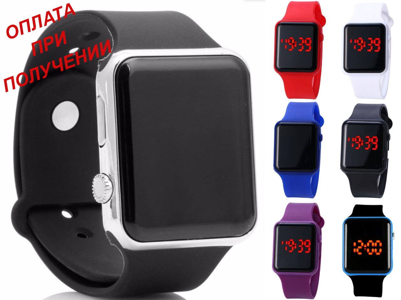 7c0f8e6b Часы мужские женские детские спортивные под умные смарт Smart фитнесс  трекер -