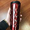 Термос термокружка Starbucks red Старбакс Градиент EL-276 500 ml красная кружка реплика