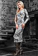 Платье 2945, фото 2