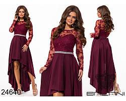 Модное платье из французского трикотажа + гипюр с вышитым рисунком