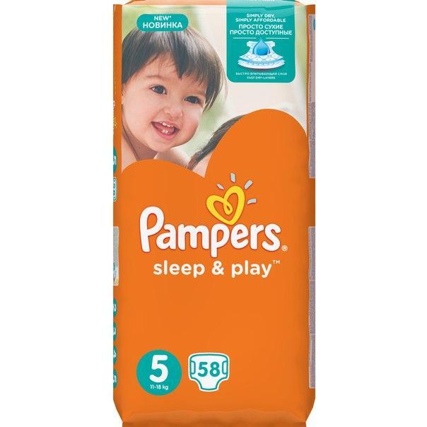 Подгузники Pampers Sleep & Play Junior 5 (11-18 кг), Джамбо 58 шт