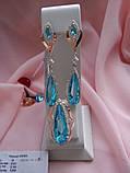 Серебряный набор с золотыми накладками Азиза, фото 8