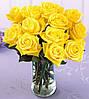 Три долгосвежих розы Золотистый Хризоберилл в подарочной упаковке (не вянут от 6 месяцев до 5 лет), фото 4