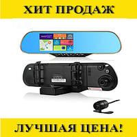 DVR A23  зеркало с двумя камерами