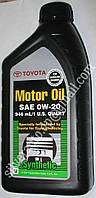 Моторное масло TOYOTA 0W-20 (00279-0WQTE) 946 мл.