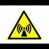 Знак предупреждающий фотолюминесцентный треугольный W 12
