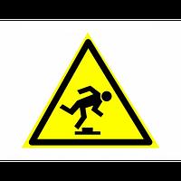 Знак предупреждающий фотолюминесцентный треугольный W 14