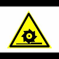 Знак предупреждающий фотолюминесцентный треугольный W 22