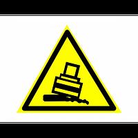 Знак предупреждающий фотолюминесцентный треугольный W 24