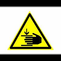 Знак предупреждающий фотолюминесцентный треугольный W 27