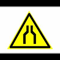 Знак предупреждающий фотолюминесцентный треугольный W 30