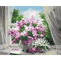 Картина по номерам Букет сирени на окне  (40х50 см)