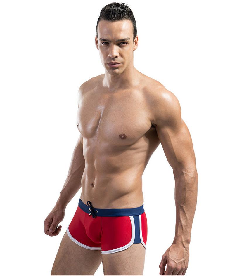 Мужские плавки для пляжа Desmit - №3902