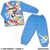 Детская пижама для мальчика *Авиа* синий р.104
