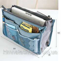 Органайзер Bag in bag maxi голубой