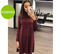 """Ангоровое платье-гольф """"Kaila"""" – трапеция"""
