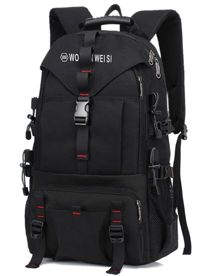 Рюкзак високий Wo man weysi
