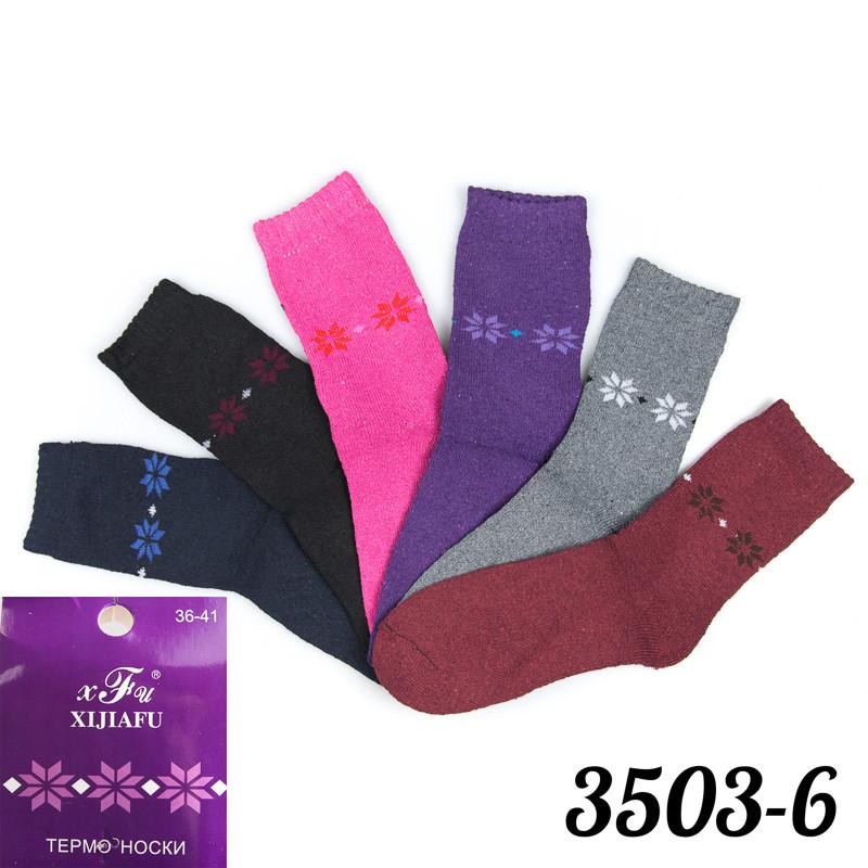 Подростковые носки оптом зимние махровые для девочки Xijiafu 3503-6