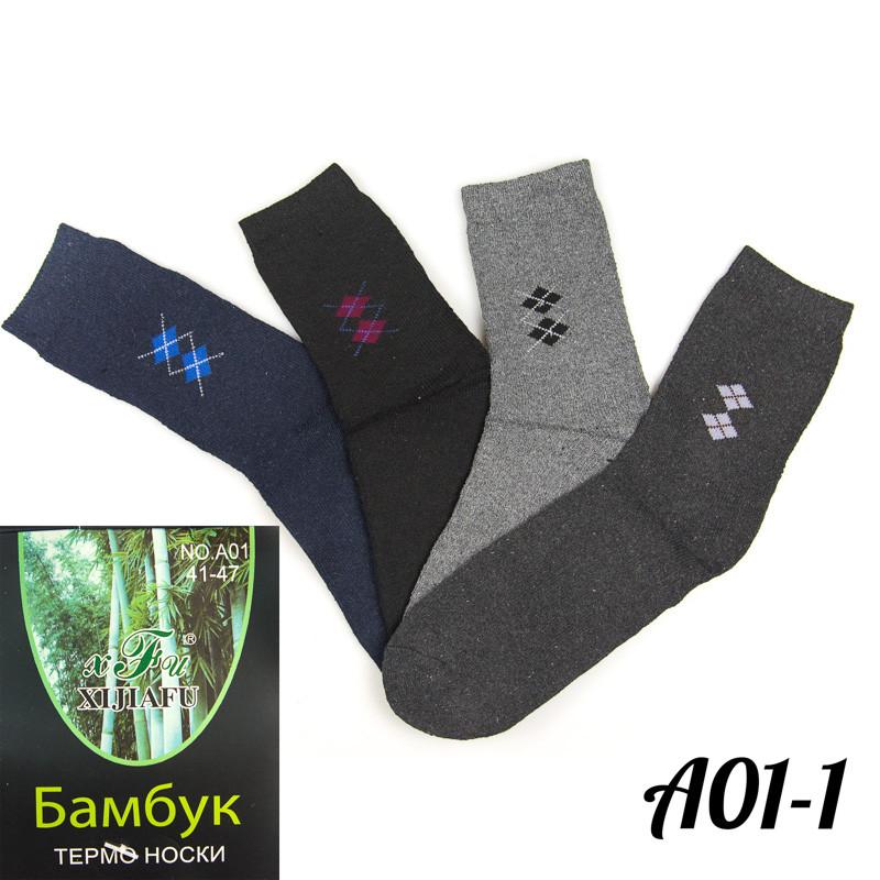 Термоноски мужские махровые с бамбуковым волокном Xijiafu A01-1