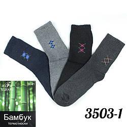 Махровые термоноски подростковые для мальчиков Xijiafu 3503-1 | 12 шт.