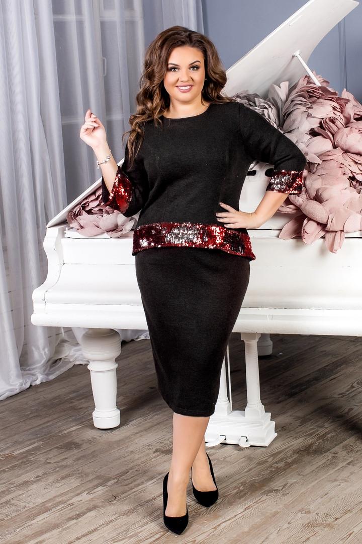 b79e6fd1d33 Женский вечерний костюм украшен пайетками - Интернет-магазин одежды