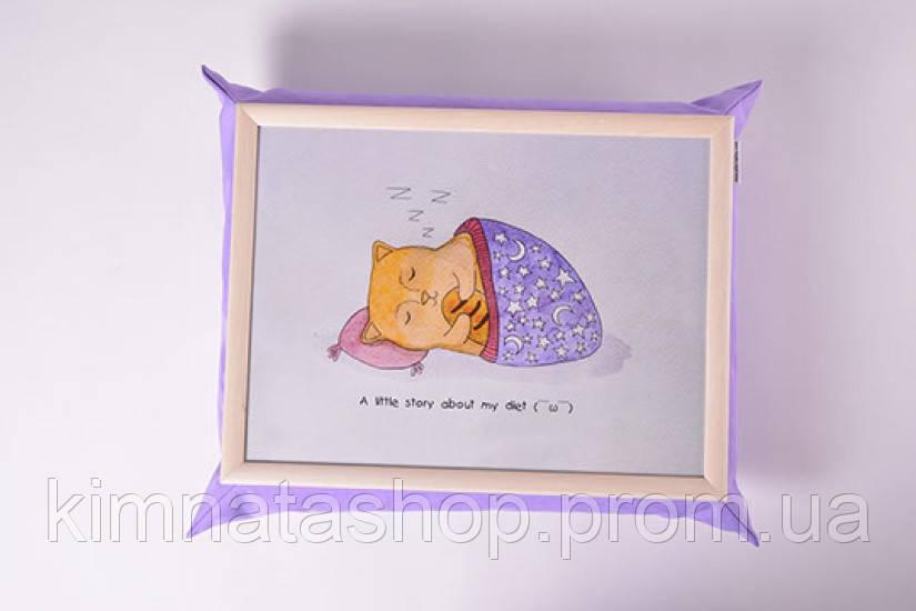Поднос на подушке Ленивый кот