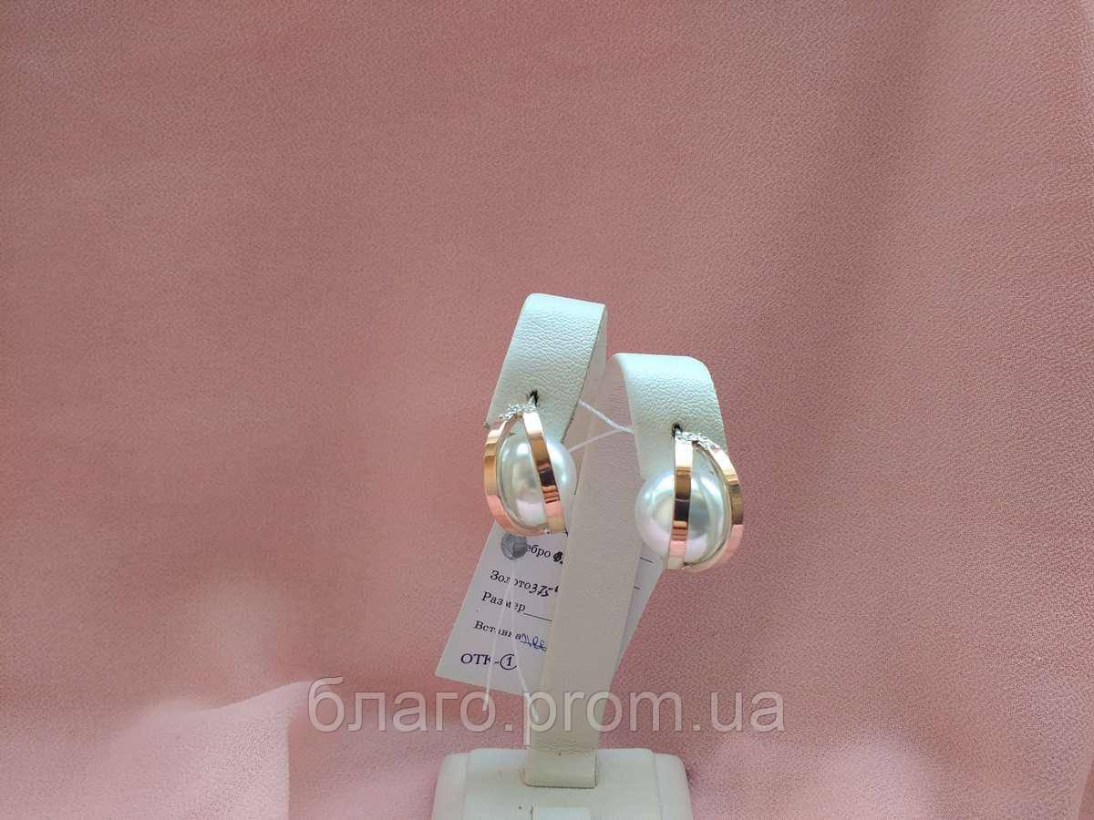 Срібні Сережки Бриз з перлами