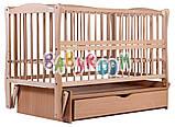 Кровать Babyroom Еліт маятник, ящик, откидной бок DEMYO-5 бук светлый (натуральный), фото 2