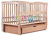 Кровать Babyroom Еліт маятник, ящик, откидной бок DEMYO-5 бук светлый (натуральный), фото 4