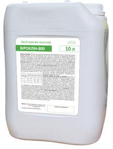Вироклин-800 10 л моющее средство для пищевой промышленности