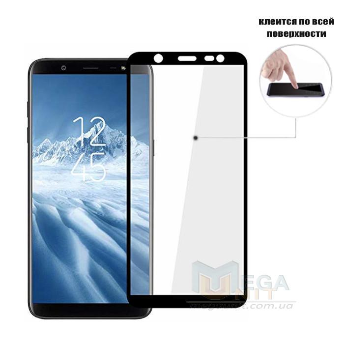 Full Glue защитное стекло для Samsung Galaxy J8-2018 J810 (клеится вся поверхность)