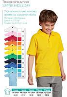 Поло (тениска) SUMMER II KIDS SoL'S для мальчиков