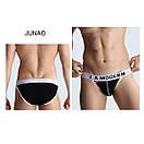 Красивое сексуальное белье Junao - №4006, фото 2