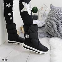 f4146930dcaa Качественная женская зимняя обувь, цена 279 грн., купить в ...