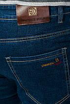 Джинсы мужские потертые 232V001 (Синий), фото 2