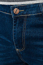 Джинсы мужские потертые 232V001 (Синий), фото 3