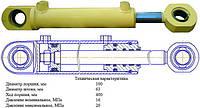 Гидроцилиндр ГЦ-100.63.400.670.00