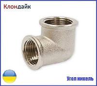 Угол латунный (никель) 1 1/4 ВН