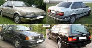 Зеркала для Volkswagen Passat B3 1988-93