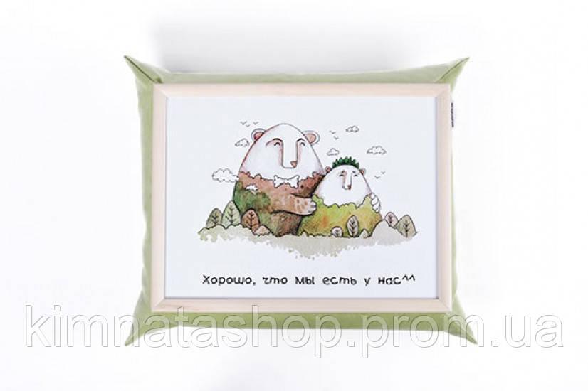 Піднос з подушкою Ведмеді