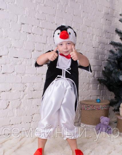 Детский карнавальный костюм Пингвин