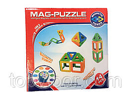 Детский магнитный конструктор Mag-Puzzle (14 деталей), Разноцветный, с доставкой по Киеву и Украине