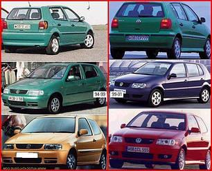 Зеркала для Volkswagen Polo 1994-99 HB