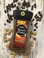 Растворимый кофе Nescafé Tasters Choice House Blend