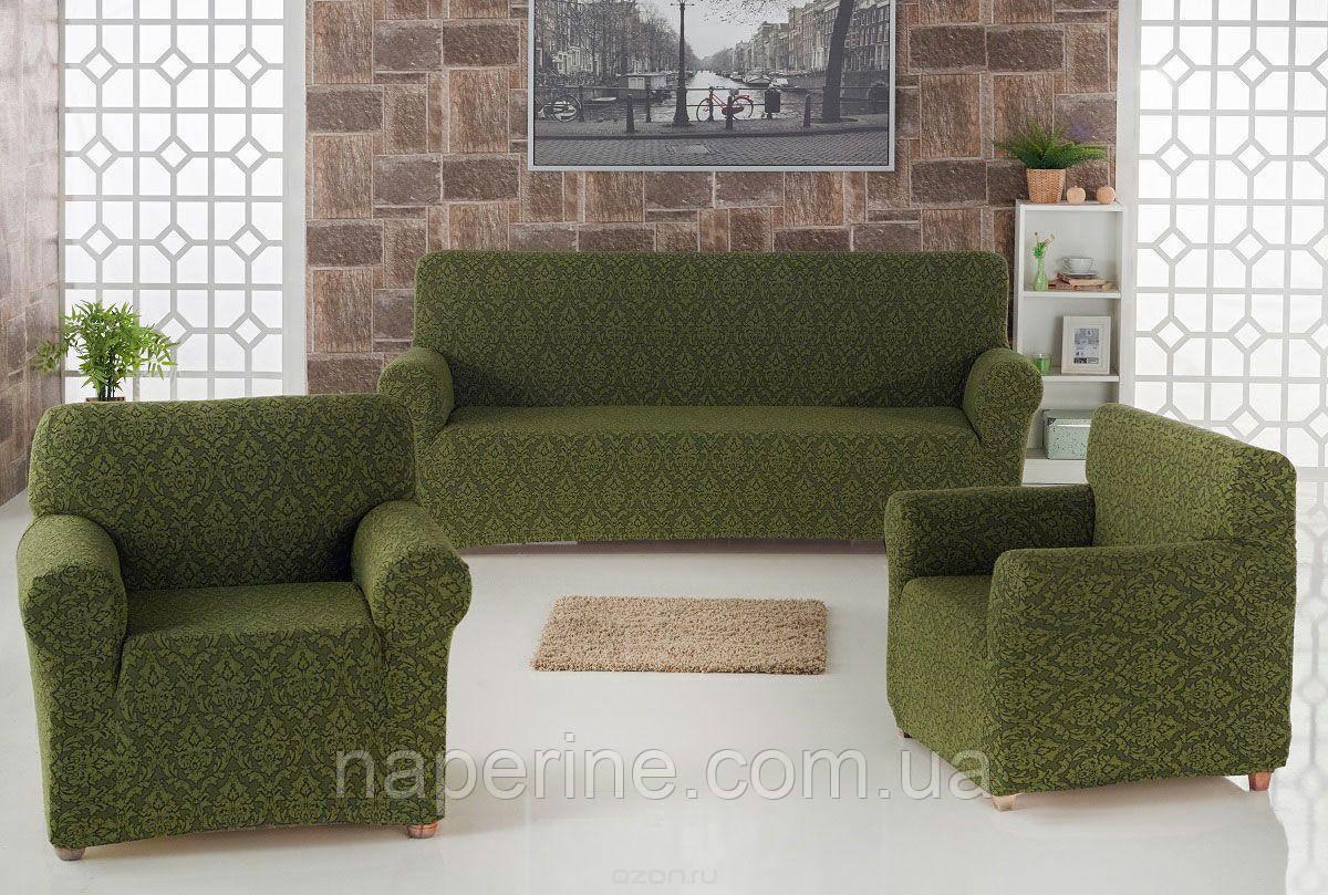 Чехол натяжной жаккардовый LUX на диван и 2 кресла KARNA Milano зеленый