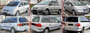 Зеркала для Volkswagen Sharan 1995-00