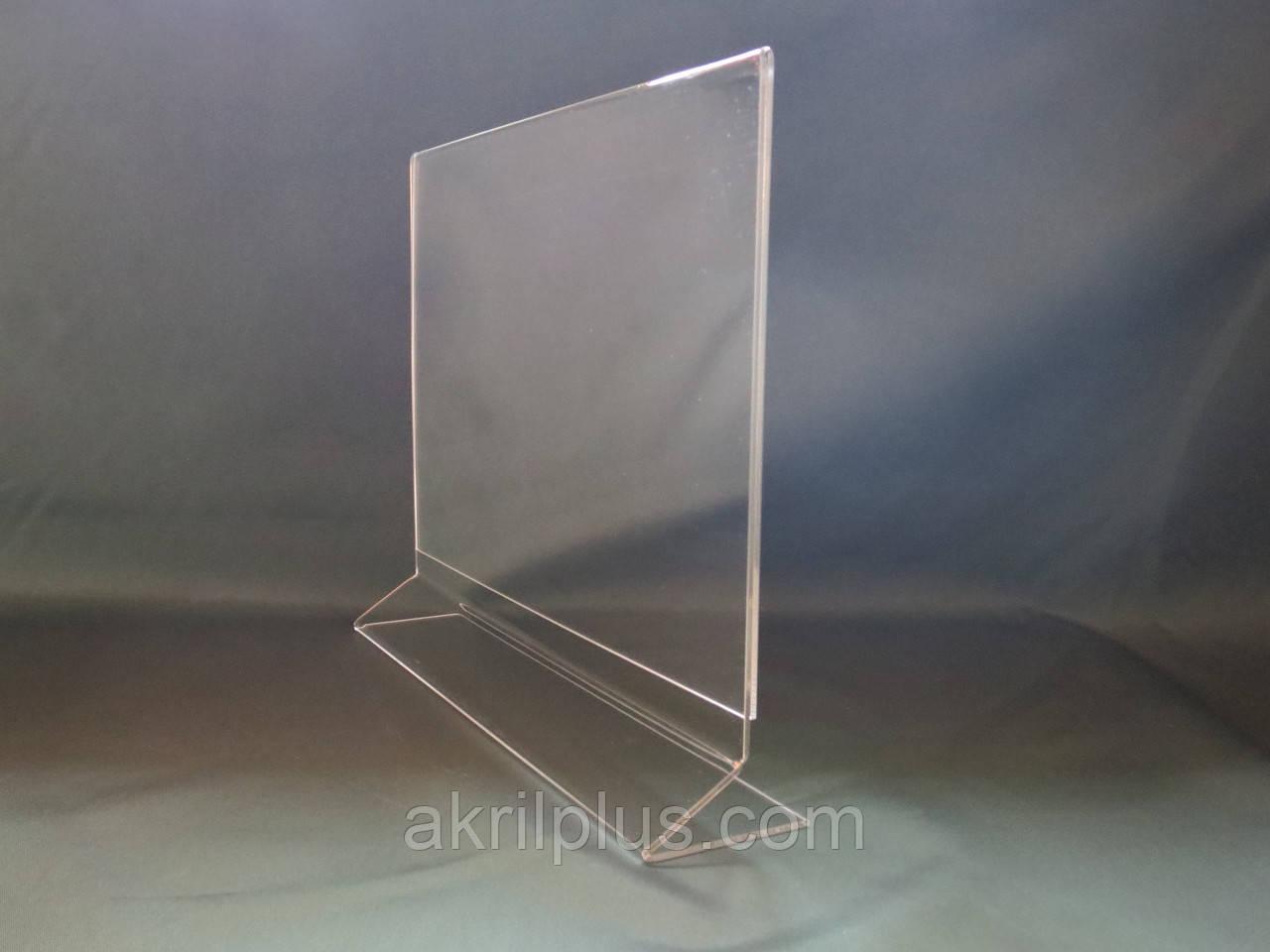 Менюхолдер формата А4 двухсторонний