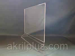 Менюхолдер формата А4 двусторонний вертикальный
