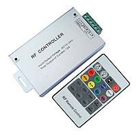 Контроллер RGB c радиоуправлением RF20
